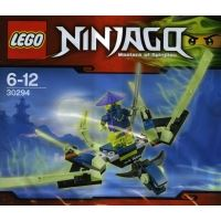 Product shot LEGO Ninjago 30294 - The Cowler Dragon