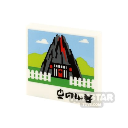 Product shot Printed Tile 2x2 - Volcano House