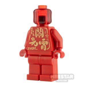 Product shot LEGO City Minifigure Chinese Lantern Statue