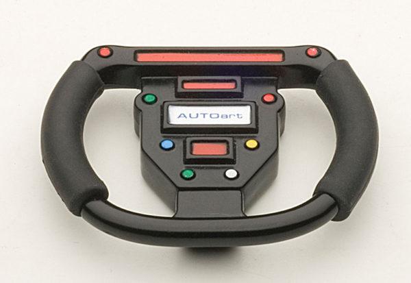 Product shot F1 Steering Wheel Advanced Version Keychain